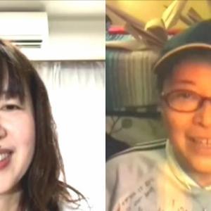 もやいオンライン Desde Mexico a Tokyo entrevista On Line vol.7