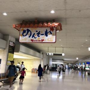 沖縄~‼️