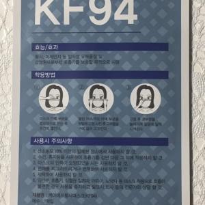 23回目の韓国〜(1)江華島ツァー
