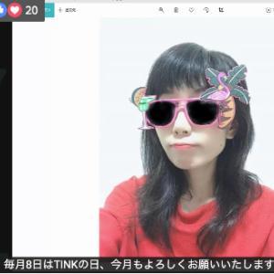 """""""京本薫さんの起業マジック①"""""""