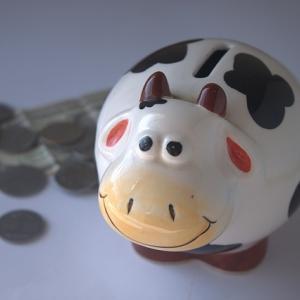 「お金がない」と言う人のことを考えてみた