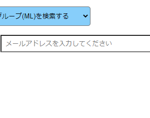 ユーザーの参加グループをPHPで出力(Google Workspace)