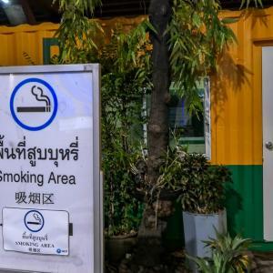 ドンムアン空港の喫煙コンテナ