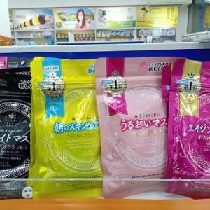 日本のフェイスマスクの値段@バリ島