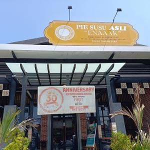 サヌールにオープンしたパイススの専門店@Pie Susu Asli Enaaak