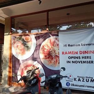 解禁!11月6日ウブドにオープン@KAZUMIラーメン