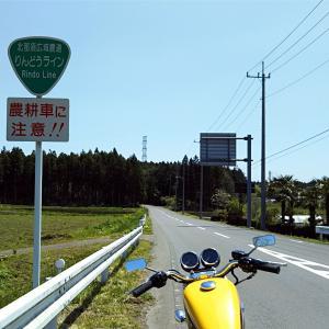 2019/05/08 バイク御守更新ツーリング