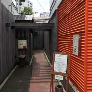 函館のスープカレー