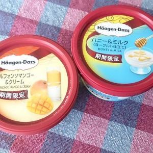 アイスはやっぱりハーゲンダッツ♪