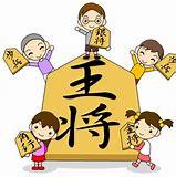 第47回小中学生将棋大会(2/16)の開催