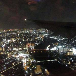 大阪での別れ