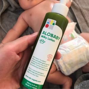 赤ちゃんの保湿におすすめのアロベビーミルキーローション