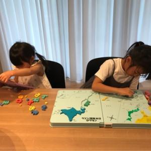 子供知育 くもんの日本地図パズルを購入しました。