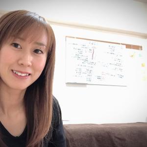 【特別応援価格】オンラインで学べるヘッドマッサージ講座(学科コース)新登場!