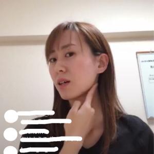 インスタライブ【簡単!小顔セルフケア】配信しました☆