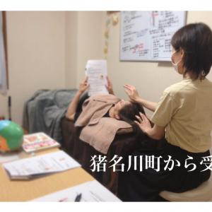 ヘッド1day講座開催しました☆猪名川町から受講