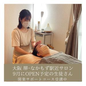 堺市・中百舌鳥にヘッド専門店オープン予定の生徒さん☆開業サポートコース