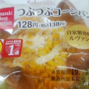新商品 つぶつぶコーンパン