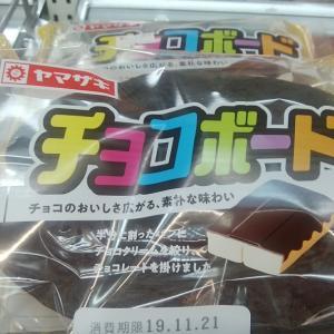 新商品 チョコボード