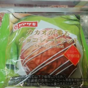 新商品 カカオが香るチョコレートサンド 抹茶