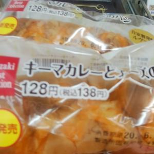 新商品 キーマカレーとチーズのパン