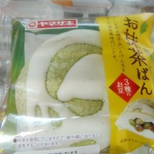新商品 お抹茶ぱん