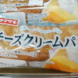 新商品 チーズクリームパイ