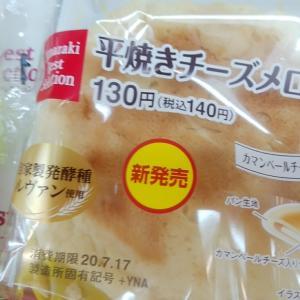 新商品 平焼きチーズメロンパン