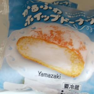 新商品 かるふわホイップドーナツ