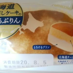 新商品 北海道チーズ蒸しケーキとろけるぷりん