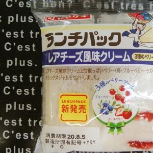 新商品 ランチパック レアチーズ風味クリーム