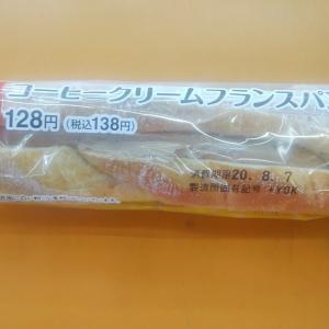 新商品 コーヒークリームフランスパン