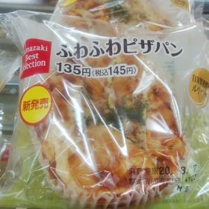 新商品 BSふわふわピザパン