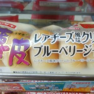 新商品 薄皮レアチーズ風味クリーム&ブルーベリージャムパン