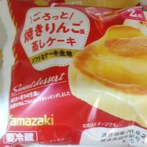 新商品 焼きりんご風蒸しケーキ
