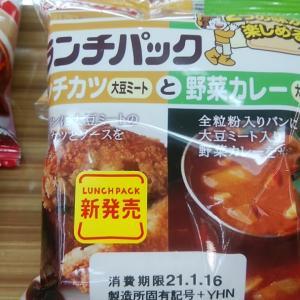 新商品 ランチパック メンチカツと野菜カレー