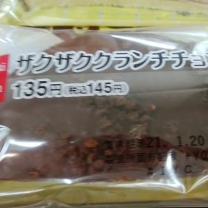 新商品 BSザクザククランチチョコケーキ