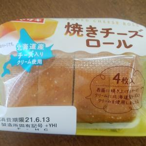 新商品 焼きチーズロール4枚入