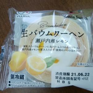 新商品 生バウムクーヘン瀬戸内産レモン