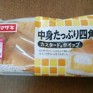 新商品 中身たっぷり四角いパン カスタード&ホイップ