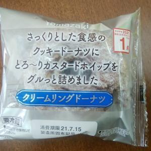 新商品 クリームリングドーナツ