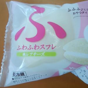新商品 ふわふわスフレ 桃レアチーズ