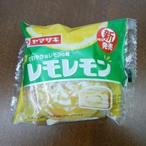 新商品 レモレモン