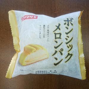 新商品 ボンシックメロンパン