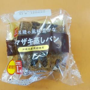新商品 BS ヤマザキ蒸しパン沖縄県産黒糖使用