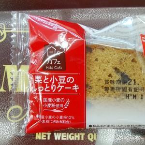 新商品 日々カフェ 栗と小豆のしっとりケーキ