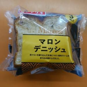 新商品 マロンデニッシュ3枚入