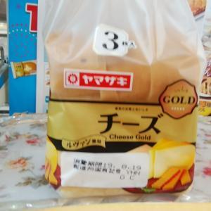 新商品 チーズゴールド