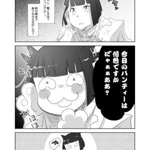 【再掲】FF14マンガ・新生エロッテさん30話「ミンフィリア」