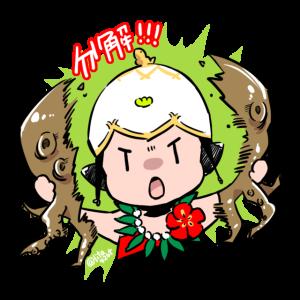 【たまごおむつ】FF14絵「分解!!!」~調理師分解上げ5.0